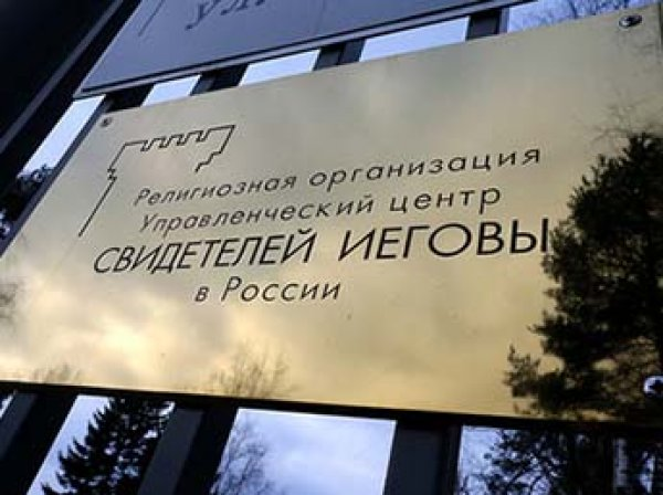 """""""Я орал, даже не кричал"""": задержанные в Сургуте последователи """"Свидетелей Иеговы"""" заявил о пытках в СК"""
