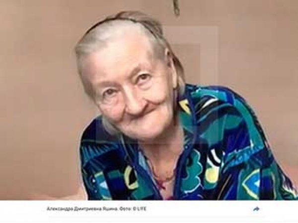 СМИ: Илья Яшин спрятал свою бабушку в полулегальном доме престарелых под чужим именем