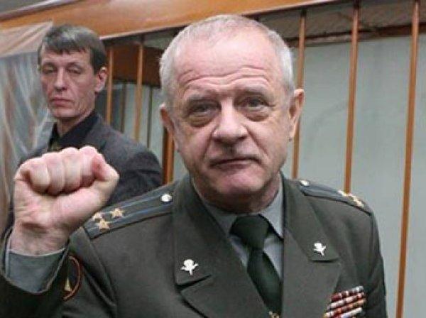 Отставной полковник ГРУ Квачков вышел на свободу