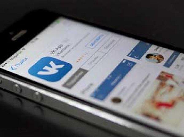 """Взлом """"ВКонтакте"""" оказался местью хакеров администрации соцсети"""