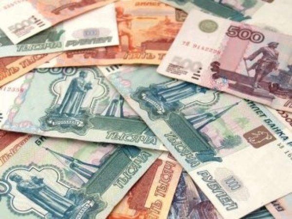 Курс доллара на сегодня, 26 февраля 2019: что тянет вниз рубль, рассказали эксперты