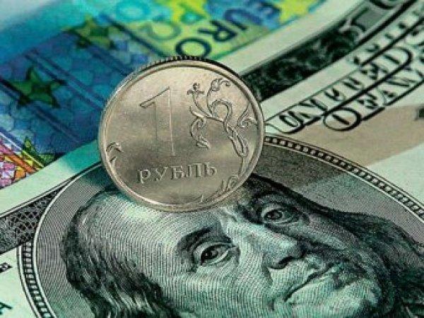 Курс доллара на сегодня, 15 февраля 2019: Минфин США может спасти рубль