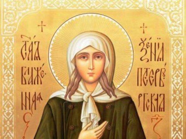 Какой сегодня праздник 6 февраля 2019: церковный праздник Аксиньин день отмечается в России