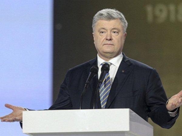 «Дать отпор украинскому агрессору»: Порошенко насмешил избирателей оговоркой по Фрейду