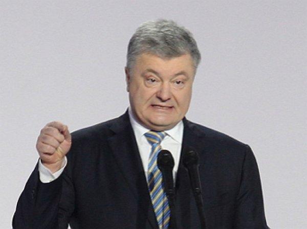 Порошенко признан вторым лохом после Януковича