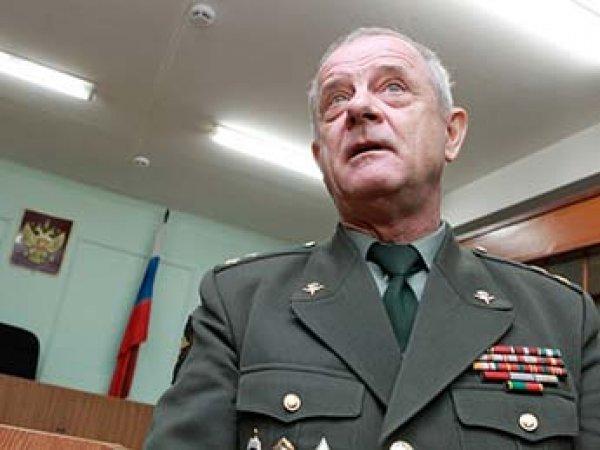 Суд освободил от наказания за экстремизм экс-полковника ГРУ Квачкова