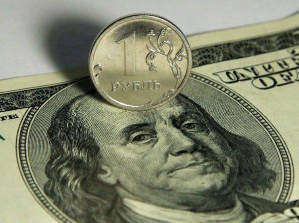 Курс доллара на сегодня, 19 февраля 2019: каким будет курс рубля в марте 2019 - прогноз экспертов