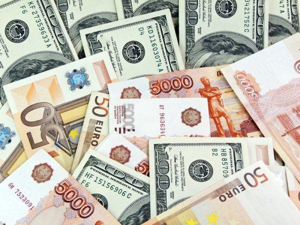 Курс доллара и евро на сегодня, 27 февраля 2019: евро может взлететь до 90 рублей - эксперты