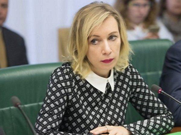 """""""Порошенко осатанел"""": Захарова поймала на вранье украинского лидера в антироссийской позиции"""