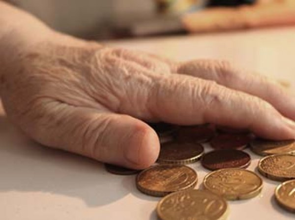 В России могут разрешить передавать пенсию по наследству