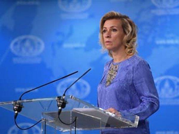 Захарова предупредила об угрозе военного вторжения США в Венесуэлу