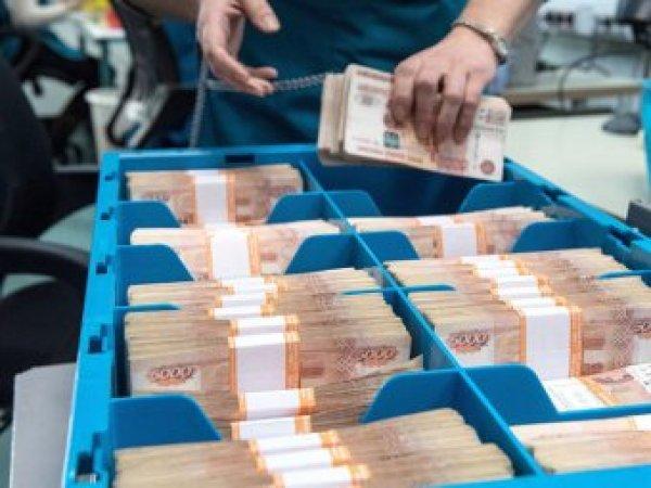 Курс доллара на сегодня, 6 февраля 2019: курс рубля будет стабильным до первой паники - эксперты