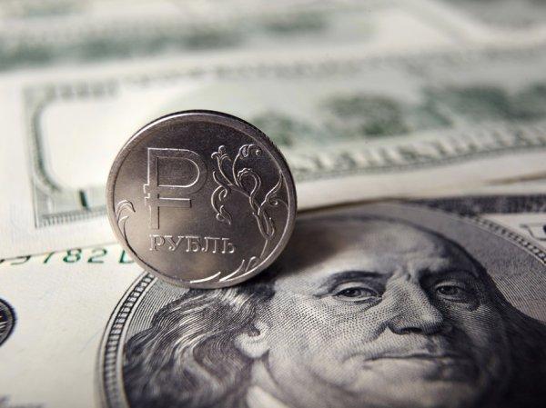 Курс доллара на сегодня, 21 февраля 2019: рубль попал в полосу удачи – эксперты