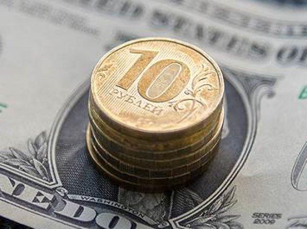 Курс доллара на сегодня, 8 февраля 2019: что будт с рублем после заседания ЦБ РФ, рассказали эксперты