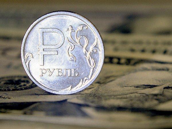 Курс доллара на сегодня, 12 февраля 2019: сколько будет стоить рубль в конце недели - прогноз