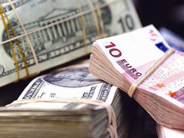 Курс доллара на сегодня, 7 февраля 2019: эксперты порекомендовали запасаться долларами и евро