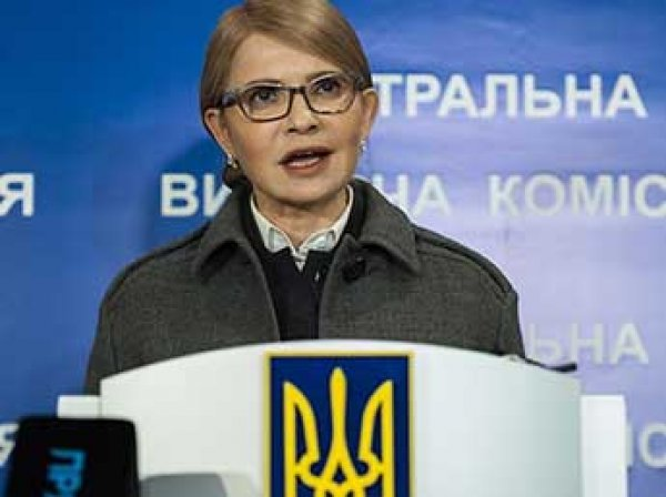 Тимошенко пообещала в случае избрания президентом вернуть Крым Украине