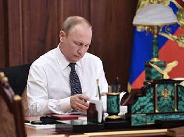 СМИ узнали, что сказал Путин на закрытой встрече о деле арестованного основателя Baring Vostok