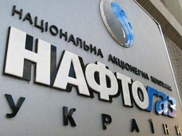 """Глава """"Нафтогаза"""" связал потерю газового транзита из РФ с объявлением войны"""