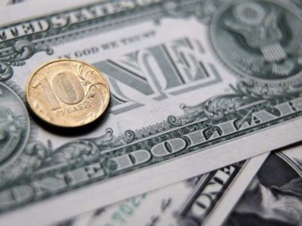 Курс доллара на сегодня, 4 марта 2019: каким будет курс доллара на новой неделе - прогноз экспертов