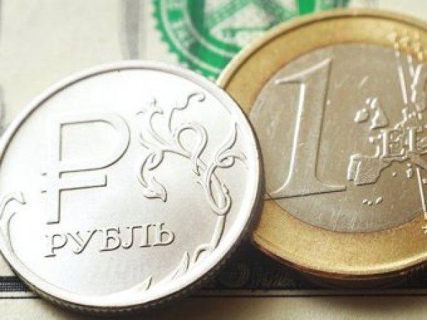 Курс доллара на сегодня, 23 марта 2019: США спасает рубль