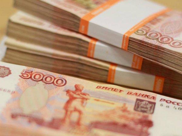 Курс доллара на сегодня, 4 марта 2019: что поддержит рубль весной 2019, рассказали эксперты