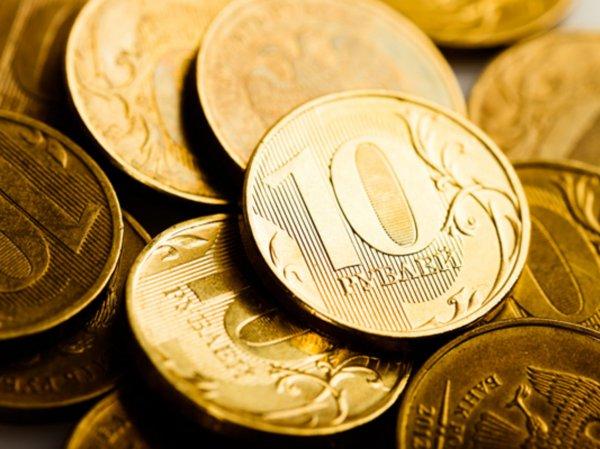 Курс доллара на сегодня, 25 марта 2019: что сделает с рублем ЦБ РФ, рассказали эксперты