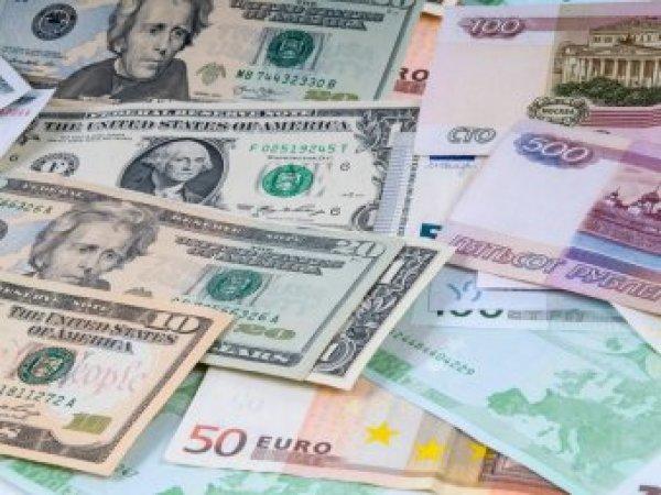 Курс доллара на сегодня, 29 марта 2019: обрушение курса рубля в апреле пообещали эксперты