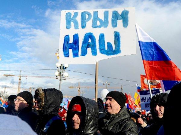 Эксперт посчитал, сколько каждый россиянин заплатил за возвращение Крыма