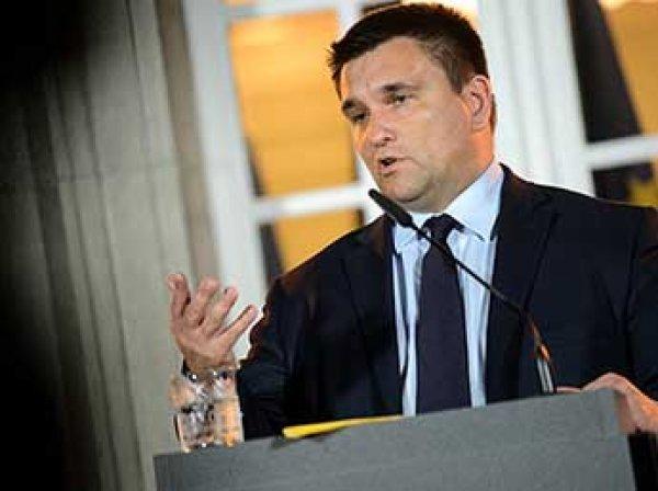 Климкин заявил, что Россия и Белоруссия произошли от Украины