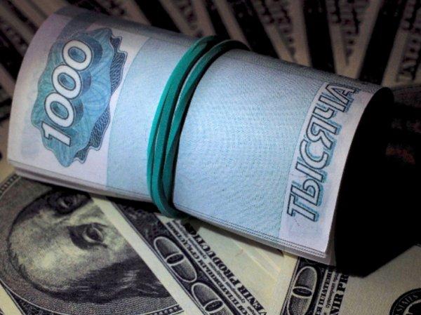 Курс доллара на сегодня, 1 марта 2019: что будет с рублем на Масленицу – прогноз экспертов