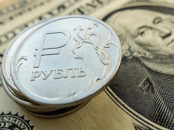 Курс доллара на сегодня, 30 марта 2019: США обвалили рубль - эксперты