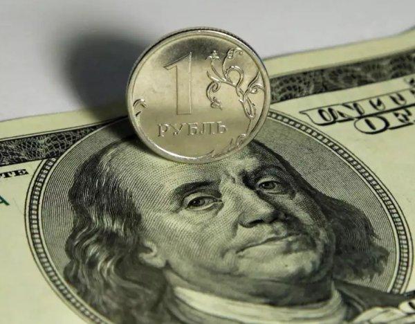Курс доллара на сегодня, 15 марта 2019: что будет с курсом рубля на следующей неделе, рассказали эксперты