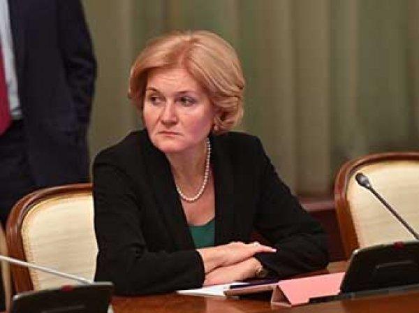 Голодец: зарплаты женщин в России составляют всего 70% от окладов мужчин