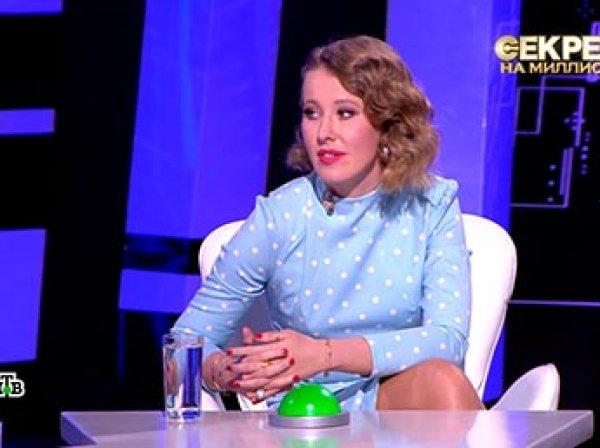 """""""Я вообще человек верный"""": Собчак раскрыла причину развода с Виторганом"""