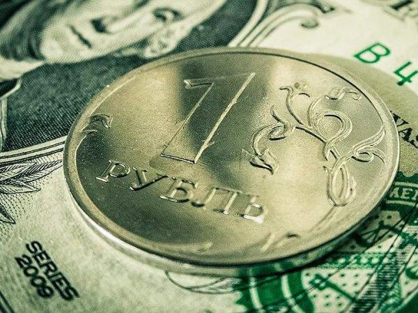 Курс доллара на сегодня, 6 марта 2019: когда начнется ослабление рубля, рассказали эксперты