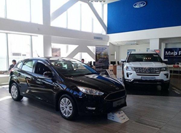 Ford больше не будет продавать легковые автомобили России