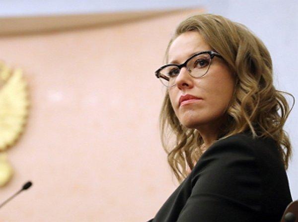 Собчак открыто назвала причину развода с Виторганом