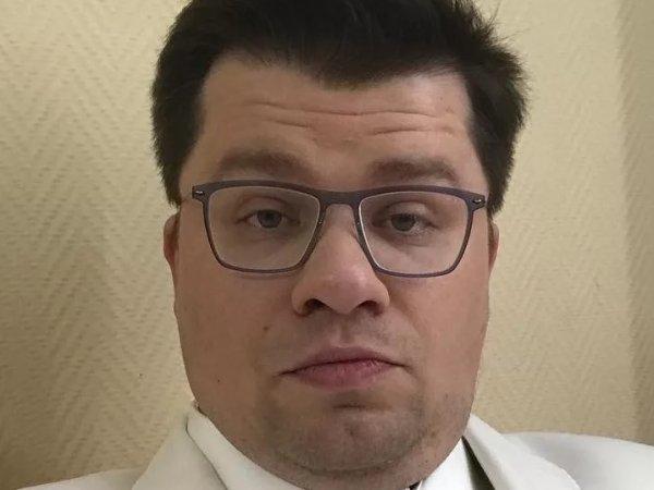 """""""Самое смешное поздравление"""": Гарика Харламова порадовали на 38-летие видео с голым задом"""