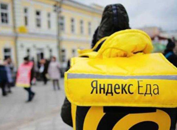 """Курьер """"Яндекс.Еды"""" скончался после 10 часов непрерывной работы"""