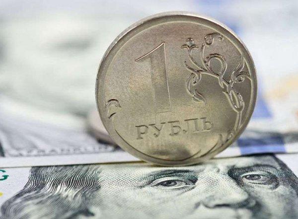 Курс доллара на сегодня, 4 апреля 2019: рублю мешают укрепиться - эксперты