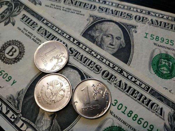 Курс доллара на сегодня, 23 апреля 2019: курс доллара взлетит этим летом – эксперты