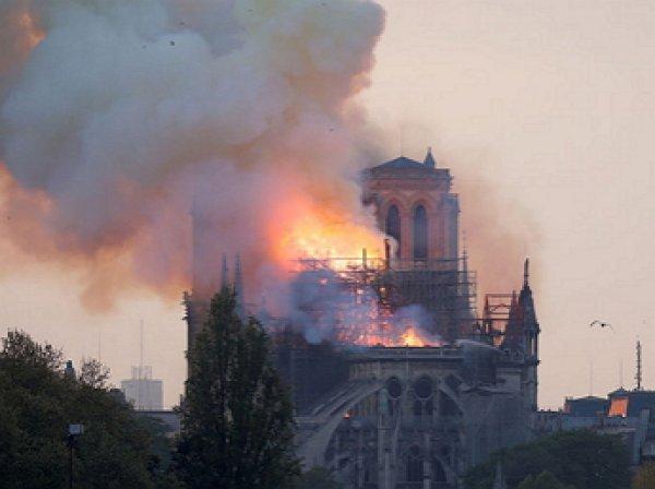 Пожар в Париже сегодня 15 апреля: горит собор Парижской Богоматери – знаменитый Нотр-Дам-де-Пари (ВИДЕО)