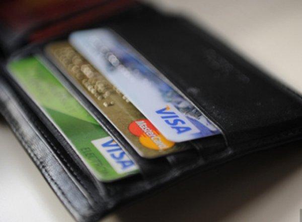 Центробанк предупредил об угрозе сбоев платежей по картам Visa и Mastercard из-за санкций