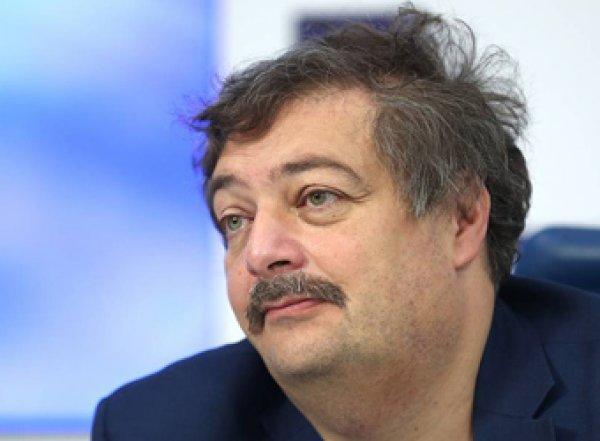 СМИ: медики озвучили страшный диагноз у Дмитрия Быкова