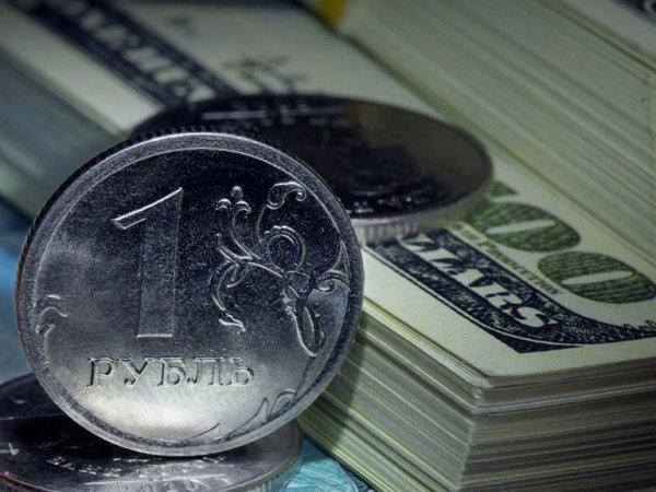 Курс доллара на сегодня, 16 апреля 2019: что ждет рубль в перспективе