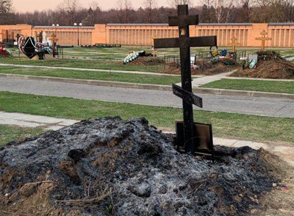 В Москве сожгли могилу Евгения Осина: фото с кладбища появились в Сети