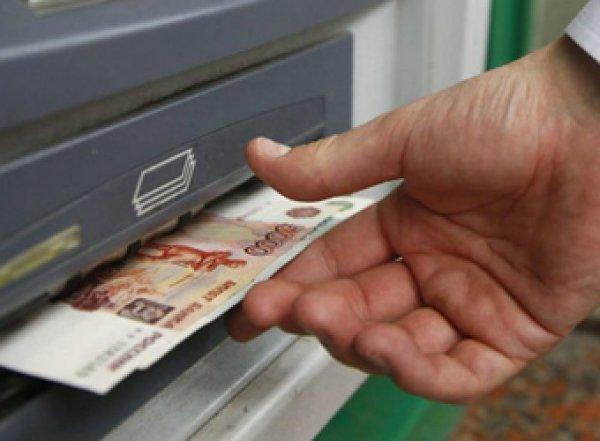 В российских банкоматах ограничили приём пятитысячных купюр