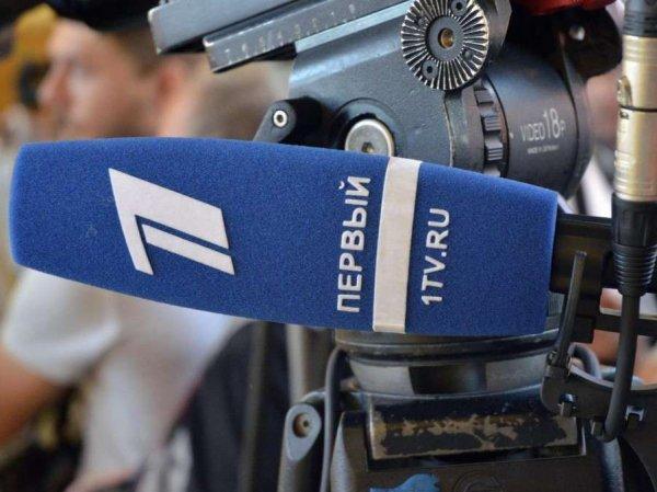 """""""Вытащат конфликт наружу"""": журналисты """"Первого канала"""" готовы устроить бунт"""