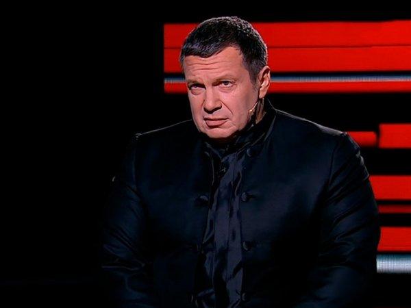 Соловьев разгневал Сеть призывом не признавать выборы на Украине